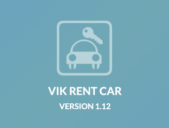 Vik Rent Car v1.12