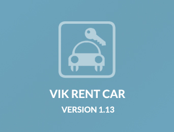 Vik Rent Car v1.13